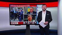 ТВ-новости: протесты в Казахстане: кто их организовал и чем недовольны люди