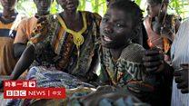 记者来鸿(粤语):刚果民主共和国的哭丧业为何大行其道?