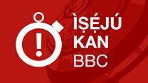 Ìṣẹ́jú kan BBC
