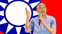 高雄市长韩国瑜:港澳之旅会中联办惹争议