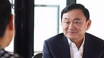 ထိုင်းရွေးကောက်ပွဲ မဲမသမာမှုတွေ ရှိလို့ ဝန်ကြီးချုပ်ဟောင်း စွပ်စွဲ
