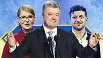 Зе, Юля и Порох: как агитируют главные кандидаты на Украине