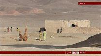 مصائب زندگی، نزدیک مرز ایران در پاکستان