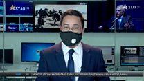 A cidade tão poluída que até âncoras de TV usam máscaras