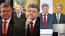 Пять фактов о Петре Порошенко