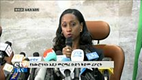 Ethiopia urges Boeing to review plane controls