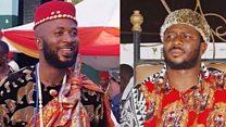 Ise Uhie bụ omenala ndị Igbo