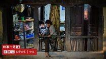 记者来鸿(粤语):性犯罪的阴霾 尼泊尔旅游业的挣扎