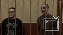 """Суд над """"Сетью"""" в Санкт-Петербурге: на скамье подсудимых 11 человек"""