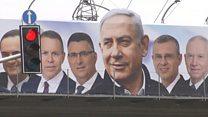 Кто такой Биньямин Нетаньяху? Коротко