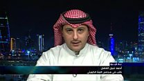 """""""بلا قيود"""" مع أحمد الفضل النائب في مجلس الأمة الكويتي"""