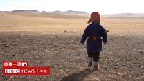 冰封的草原 窒息的都市 蒙古牧民的挣扎