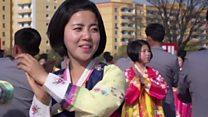 احتفالات تعم أرجاء كوريا الشمالية