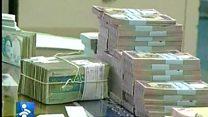 حذف چهار صفر از پول ملی ایران