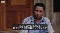 インドネシア総選挙、読み書きのできない少数民族の思い