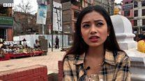 युवतीहरूलाई देशको के कुरा सबैभन्दा बढी मन पर्दैन?