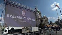"""Митинг """"Будућност Србије"""" - иза кулиса"""