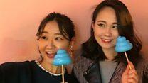 معرض فني في اليابان لتجميل صورة البراز