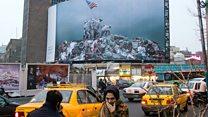 شما؛ بیلبوردهای تبلیغاتی جنجالی در ایران#