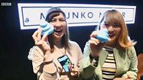 """Jepang buka """"museum tinja imut pertama di dunia"""""""