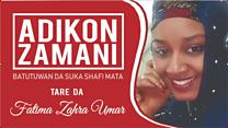 Adikon Zamani: Tiyatar haihuwa