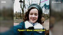 Instagram жертви Голокосту - проект, знятий у Львові
