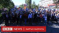 Кыргызстанда Улуу Жеңиштин 74 жылдыгы майрамдалып жатат
