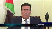 """بلا قيود"""" مع عاطف الطراونة رئيس مجلس النواب الأردني"""