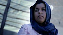 Iraq: A state of mind, Maryam's story