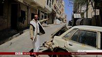 د یمن جګړې ختمولو نوې هڅې