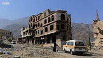 เมืองที่เต็มไปด้วยมือปืนซุ่มยิงในเยเมน