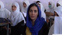 افغانستان کې پر مورنۍ ژبه د زده کړو ننګونې