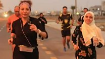 The Saudi women runners pushing boundaries
