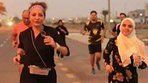 'We run anywhere, at any time'