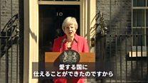 【全訳】 メイ英首相、辞任会見 「愛する国に仕えた」と涙声で
