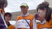 Nhật Bản: Công nghệ giúp bảo vệ người mất trí nhớ