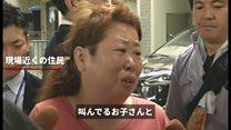 「子どもたちが叫んでいた」 川崎襲撃事件、目撃者の証言