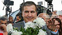 Дважды украинец: Саакашвили вернулся в Киев