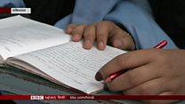 पाकिस्तान: मदरसों के सरकारी निरंत्रण का विरोध