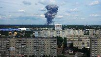 Взрывы на оборонном заводе в Дзержинске