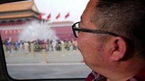 Return to Tiananmen Square