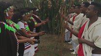 Tirrii sirba aadaa Oromo