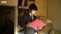 「幽霊」住宅専門 日本の不動産業者