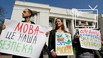 Kiev или Kyiv: лингво-политическая победа Киева