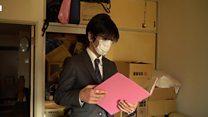 Agent za kuće u Japanu