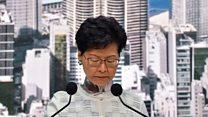 香港行政长官林郑月娥:暂缓修订《逃犯条例》
