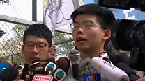 'Carrie Lam must step down' - Joshua Wong
