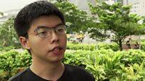黄之锋:林郑月娥不下台将令更多人上街
