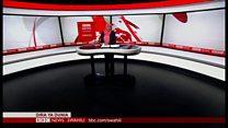 Matangazo ya Dira ya Dunia TV Jumanne 18/06/2019