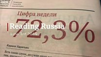 Rosenberg on Putin poll in the papers